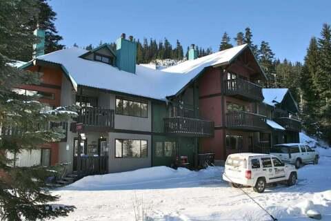 Townhouse for sale at 20940 Snowflake Cres Unit 3 Agassiz British Columbia - MLS: R2462743