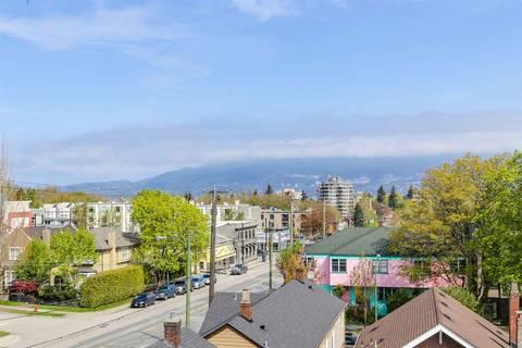 3 - 2780 Alma Street, Vancouver   Image 2