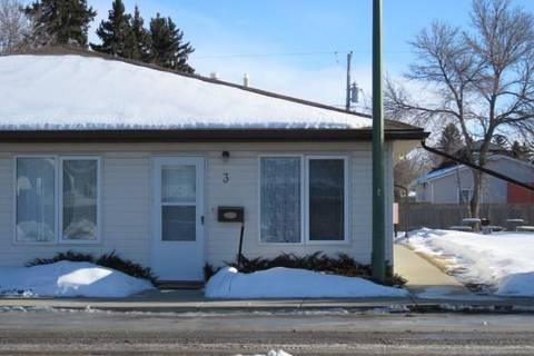 Townhouse for sale at 315 1st St Unit 3 Delisle Saskatchewan - MLS: SK796340