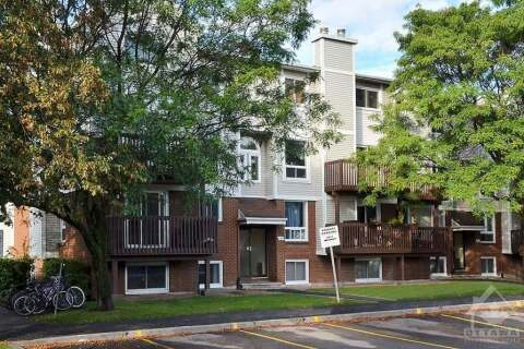 Condo for sale at 460 Fenerty Ct Unit 3 Kanata Ontario - MLS: 1197665