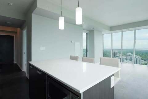 Condo for sale at 9 Bogert Ave Unit 3603 Toronto Ontario - MLS: C4771823