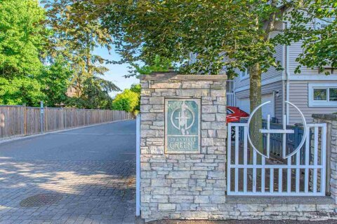 Townhouse for sale at 9533 Granville Ave Unit 3 Richmond British Columbia - MLS: R2510780