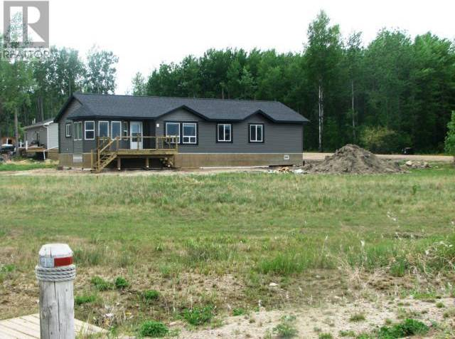 House for sale at 3 Fresno St Delaronde Lake Saskatchewan - MLS: SK767063