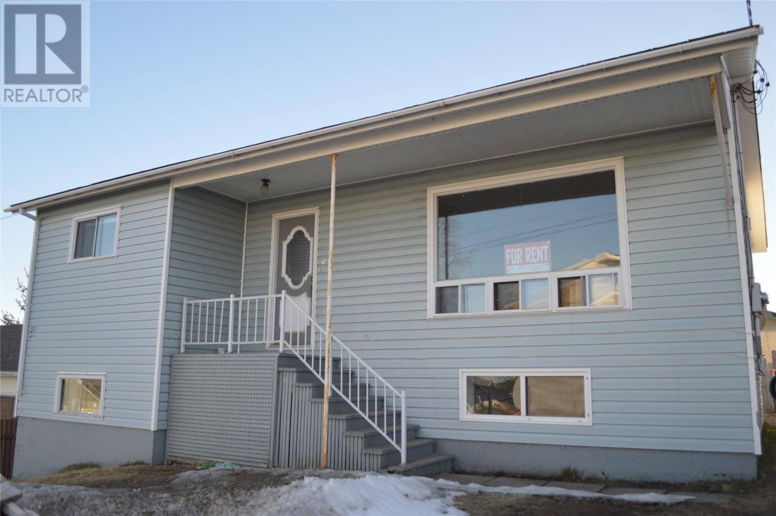 House for sale at 3 Harvey St Lewisporte Newfoundland - MLS: 1202371