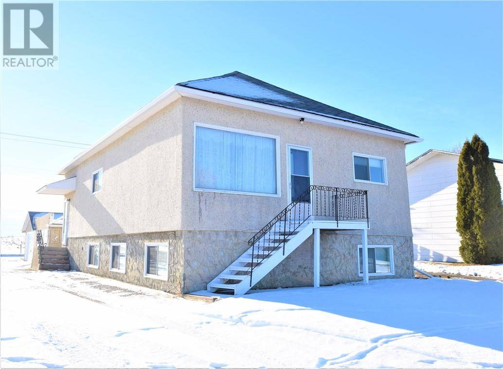 House for sale at 3 Oak Ave W Brooks Alberta - MLS: sc0184423