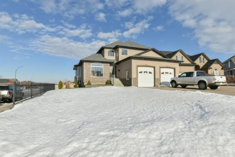 House for sale at 3 Sundance Ct SW Medicine Hat Alberta - MLS: A1058115