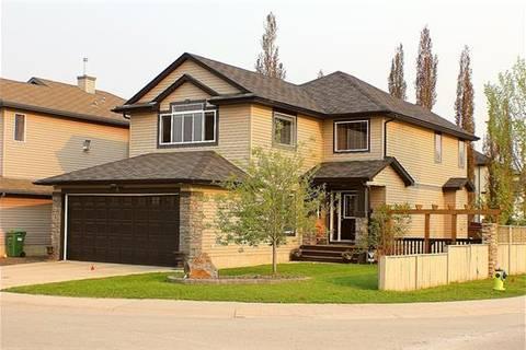 House for sale at 3 Weston Manr Southwest Calgary Alberta - MLS: C4248269