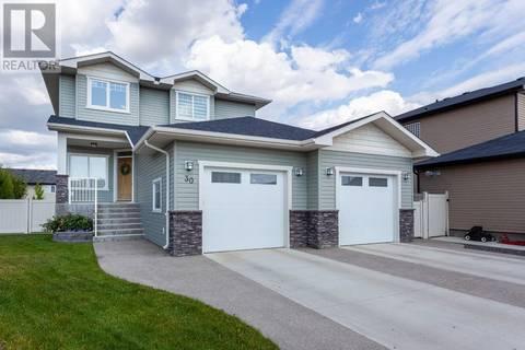 House for sale at 30 Stratton Me Se Medicine Hat Alberta - MLS: mh0171398