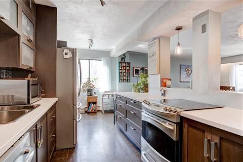 301 - 1222 Kensington Close Northwest, Calgary   Image 2