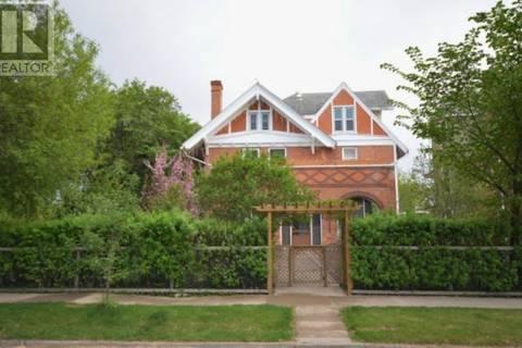 House for sale at 301 14th St W Prince Albert Saskatchewan - MLS: SK776712