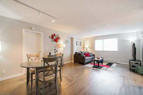 Condo for sale at 200 Keary St Unit 301 New Westminster British Columbia - MLS: R2510366