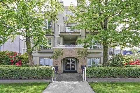 301 - 228 14th Avenue E, Vancouver | Image 1