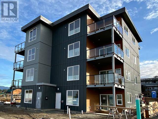 301 - 7175 Duncan Street, Powell River | Image 1