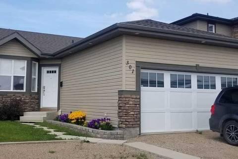 House for sale at 301 Stone Ter  Martensville Saskatchewan - MLS: SK765860