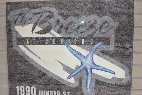 302 - 1990 Dunbar Street, Vancouver | Image 2