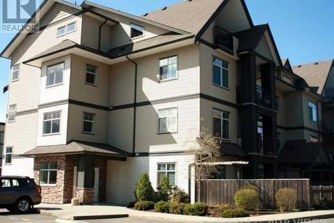 302 - 2117 Meredith Road, Nanaimo | Image 1