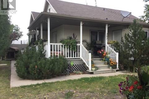 House for sale at 302 4th Ave E Shellbrook Saskatchewan - MLS: SK792814