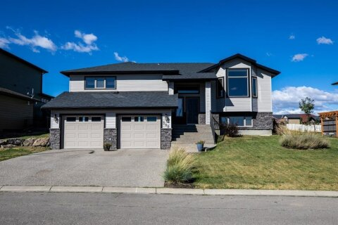 House for sale at 302 Pineridge Wy Pincher Creek Alberta - MLS: A1028551