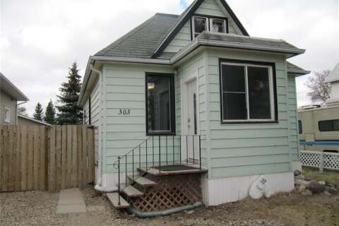 House for sale at 303 3rd Ave W Watrous Saskatchewan - MLS: SK808880
