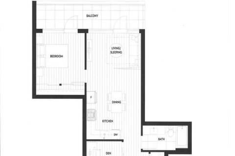 Condo for sale at 485 63 Ave W Unit 303 Vancouver British Columbia - MLS: R2502207