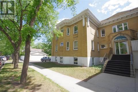 303 - 609 King Street, Saskatoon   Image 2