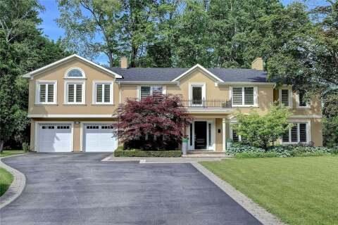 House for sale at 303 Benita Ct Oakville Ontario - MLS: W4788574