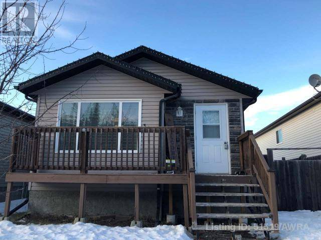 House for sale at 303 Boutin Ave Hinton Valley Alberta - MLS: 51519