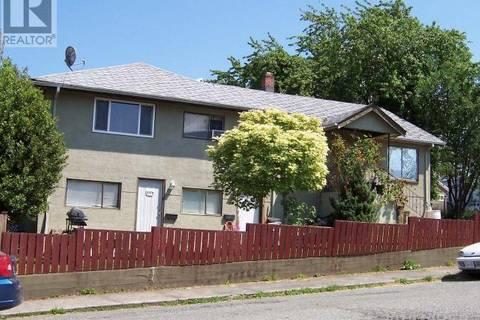 Townhouse for sale at  1st Ave Unit 3035&3037 Port Alberni British Columbia - MLS: 456136