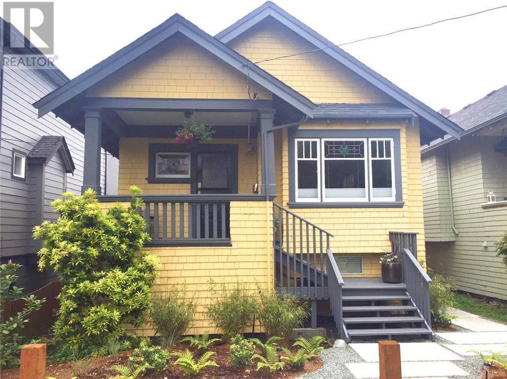 House for sale at 304 Chester Ave Victoria British Columbia - MLS: 423408