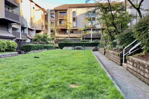 Condo for sale at 365 Ginger Dr Unit 305 New Westminster British Columbia - MLS: R2507400