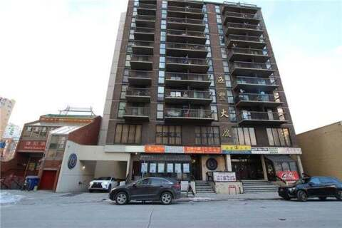 Condo for sale at 108 3 Ave Southwest Unit 306 Calgary Alberta - MLS: C4287184