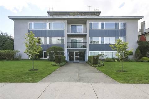 306 - 1216 11th Avenue W, Vancouver   Image 1