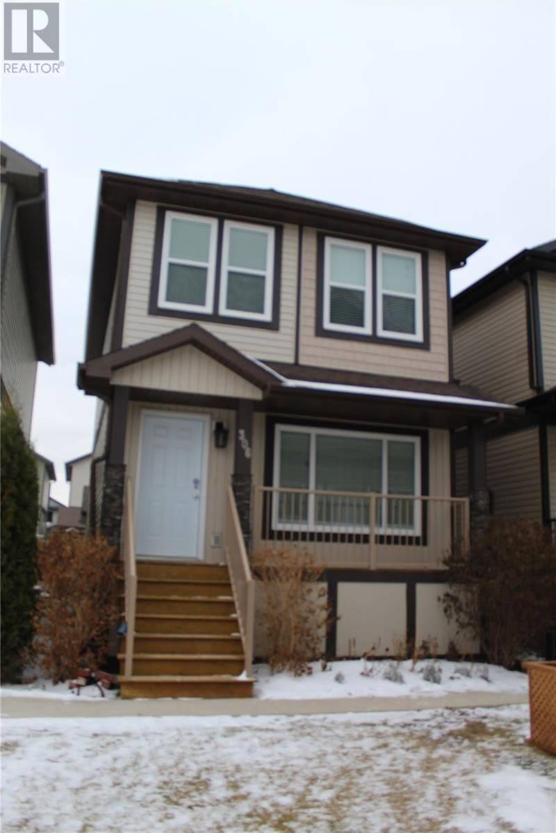 House for sale at 810 Hampton Circ Unit 306 Saskatoon Saskatchewan - MLS: SK791379