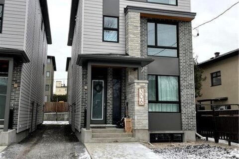 Townhouse for sale at 306 Elmgrove Ave Ottawa Ontario - MLS: 1221898
