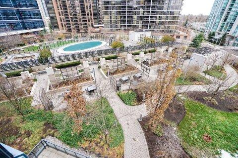 Apartment for rent at 2 Anndale Dr Unit 307 Toronto Ontario - MLS: C5075009
