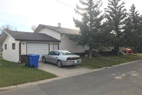 Townhouse for sale at 307 Armour Dr Foam Lake Saskatchewan - MLS: SK791034