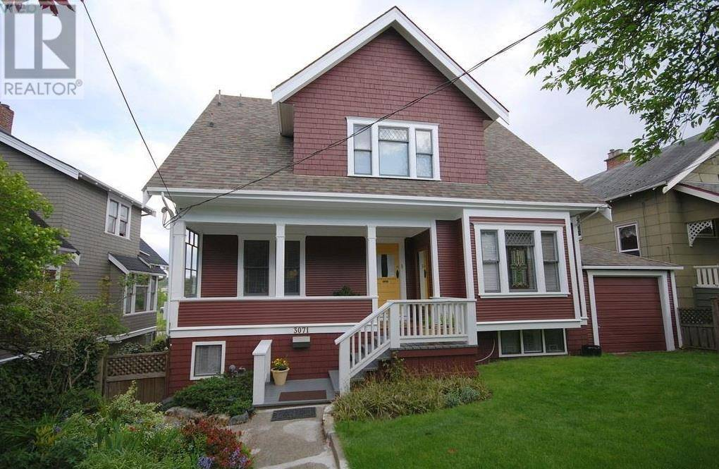 House for sale at 3071 Washington Ave Victoria British Columbia - MLS: 413499