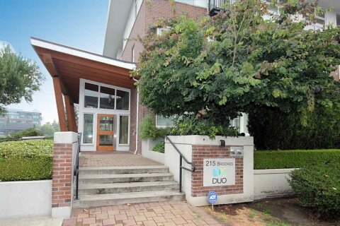 Condo for sale at 215 Brookes St Unit 308 New Westminster British Columbia - MLS: R2525288