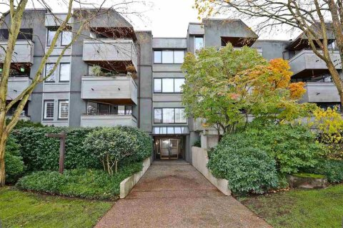 Condo for sale at 1476 10th Ave W Unit 309 Vancouver British Columbia - MLS: R2516834