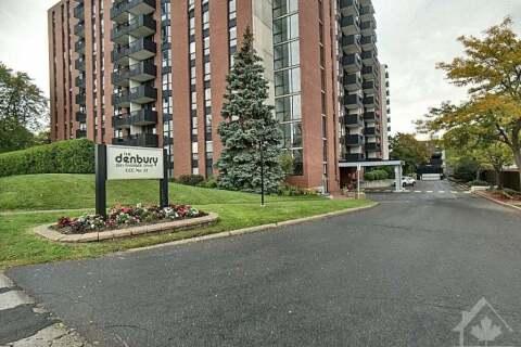 Condo for sale at 2951 Riverside Dr Unit 309 Ottawa Ontario - MLS: 1212184