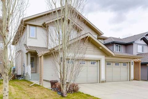 Townhouse for sale at 1901 126 St Sw Unit 31 Edmonton Alberta - MLS: E4153903