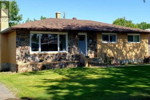 House for sale at 31 Allen Dr Swift Current Saskatchewan - MLS: SK785570