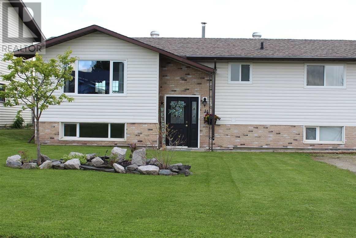 House for sale at 31 Munro Cres Mackenzie British Columbia - MLS: R2462403