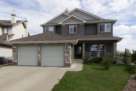 House for sale at 31 Nicolet Ct St. Albert Alberta - MLS: E4145222