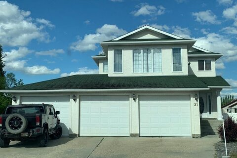 House for sale at 31 Patterson Pl Whitecourt Alberta - MLS: A1013290