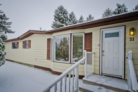 House for sale at 31 Riley St NE High River Alberta - MLS: A1048009