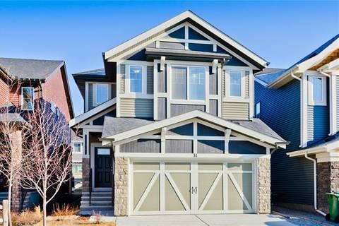 House for sale at 31 Sundown Te Cochrane Alberta - MLS: C4266739