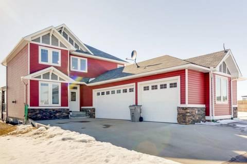 House for sale at 31 Whitetail Gr Mundare Alberta - MLS: E4148224