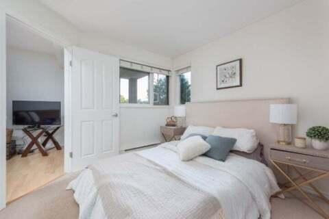 Condo for sale at 2025 Stephens St Unit 310 Vancouver British Columbia - MLS: R2463095