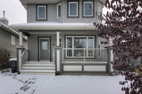 House for sale at 310 Keystone  Ln W Lethbridge Alberta - MLS: A1042780